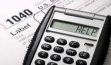 Разрешение налоговых споров